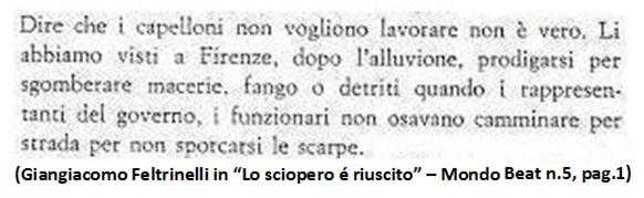 Stralcio dell'articolo di fondo, di Giangiacomo Feltrinelli, pubblicato nel n.5, pag.1, della rivista Mondo Beat